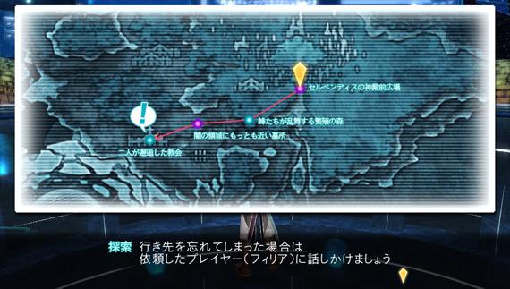"""「SAO ホロウ・フラグメント」""""二人が邂逅した教会""""攻略…ストーリーのボスはやっぱりまだ弱い"""