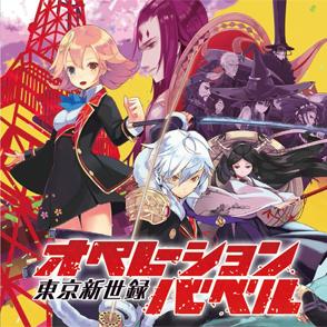 「東京新世録オペレーションバベル」クリア出来なかった感想と評価…色々とわかりづらいRPG
