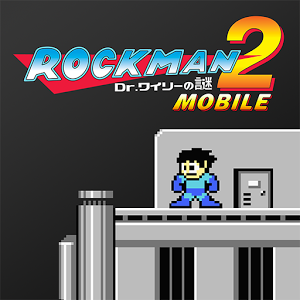 「ロックマン2 モバイル」全ステージ攻略と全ボスの倒し方まとめ