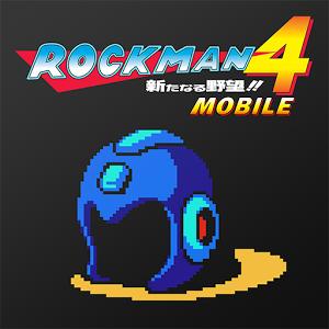 「ロックマン4 モバイル」全ステージの攻略と全ボスの倒し方まとめ
