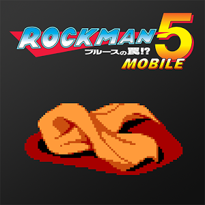 「ロックマン5 モバイル」全ステージ攻略と全ボスの倒し方まとめ