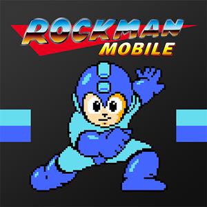 「ロックマン モバイル」をクリアした感想と操作性まとめ…5インチのスマホでのプレイがオススメ