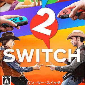 「1-2-Switch」プレイしてみた感想…家族・恋人・友人間でやると超楽しい!