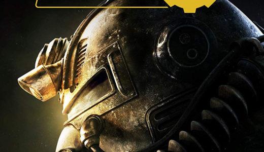【Fallout76 攻略】おすすめパークとパークカードの仕様などについてまとめ