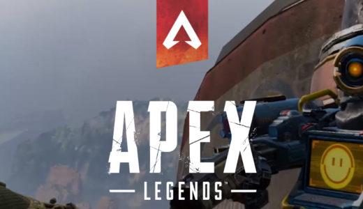 【Apex Legends 攻略】パーティーメンバーに嫌われない為にやったら駄目なことまとめ