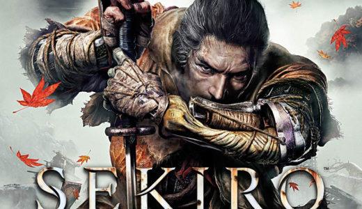 【SEKIRO/隻狼】「怨嗟の鬼」の簡単な倒し方や必要な忍具、戦う条件などについて紹介